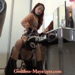 Goddess Maya Liyer In Scene: Human Stool – REAL-FEMDOM-CLIPS – FULL HD/1080p/MP4