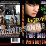 Domina Irene Boss In Scene: Pigboy – DOMBOSS / MIB PRODUCTIONS – SD/480p/MP4